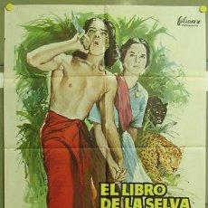 Cine: T05046 EL LIBRO DE LA SELVA SABU ALEXANDER ZOLTAN KORDA POSTER ORIGINAL 70X100. Lote 6282930