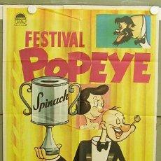 Cine: T05347 FESTIVAL DE POPEYE POSTER ORIGINAL 70X100 ESTRENO. Lote 19003653