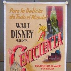 Cine: XI13D LA CENICIENTA WALT DISNEY POSTER ORIGINAL ARGENTINO 75X110 ENTELADO LITOGRAFIA. Lote 13653980