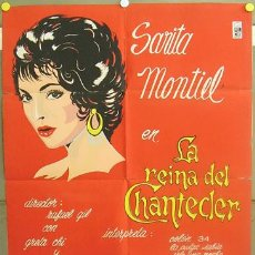 Cine: T05566 LA REINA DEL CHANTECLER SARA MONTIEL POSTER ORIGINAL MEJICANO 70X100. Lote 13108120