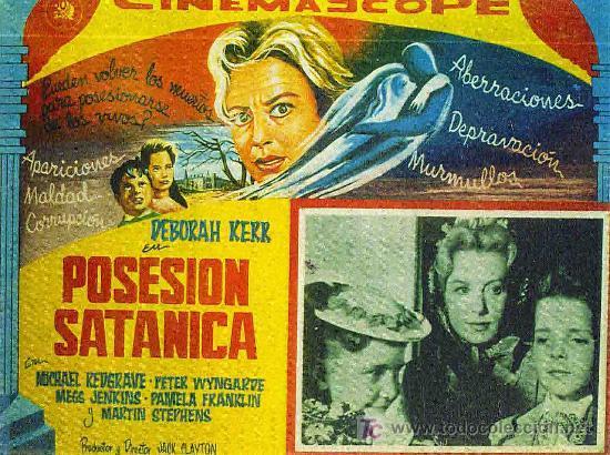 TERROR - DEBORAH KERR - POSESION SATANICA - MICHAEL REDGRAVE - ORIGINAL LOBBY CARD MEXICANO (Cine - Posters y Carteles - Terror)