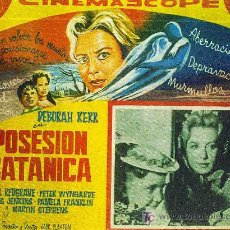 Cine: TERROR - DEBORAH KERR - POSESION SATANICA - MICHAEL REDGRAVE - ORIGINAL LOBBY CARD MEXICANO. Lote 13954141