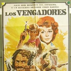 Cine: CP02 LOS VENGADORES WILLIAM HOLDEN SUSAN HAYWARD POSTER ORIGINAL 70X100 ESTRENO. Lote 7699212