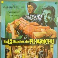 Cine: T07445 LAS NOVIAS DE FU MANCHU CHRISTOPHER LEE POSTER ORIGINAL FRANCES 60X80. Lote 7740281