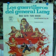 Cine: LOS GUERRILLEROS DEL GENERAL LUNG - AÑO 1969. Lote 7807720