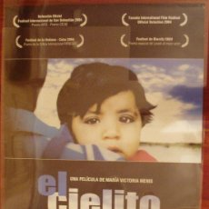 Cine: CARTEL ORIGINAL DE LA PELICULA EL CIELITO - MARÍA VICTORIA MENIS - 68 X 96 CM. Lote 23846821