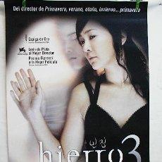 Cine: HIERRO 3. Lote 261633150