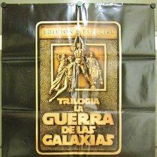 Cine: T07870 STAR WARS GUERRA DE LAS GALAXIAS IMPERIO CONTRAATACA RETORNO DEL JEDI TRILOGIA POSTER 70X100. Lote 8027846