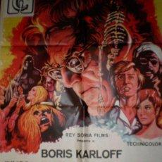 Cine: LA CAMARA DEL TERROR 1968 (CARTEL ORIGINAL DE LARA) BORIS KARLOFF. Lote 24567702