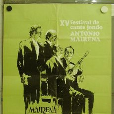 Cine: DU17 XV FESTIVAL DE CANTE JONDO ANTONIO MAIRENA POSTER ORIGINAL 80X60 1976. Lote 9029364