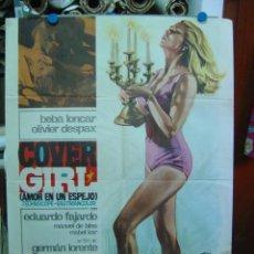 Cine: COVER GIRL (AMOR EN UN ESPEJO) - AÑO 1967. Lote 8986460