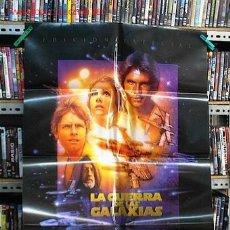 Cine - STAR WARS. LA GUERRA DE LAS GALAXIAS - 166312089