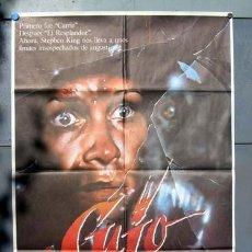 Cine: CUJO HORROR POSTER ORIGINAL ESTRENO 70 X 100 1983. Lote 9846552