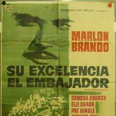 Cine: FD56 SU EXCELENCIA EL EMBAJADOR MARLON BRANDO POSTER ORIGINAL 70X100 ESTRENO. Lote 9975866