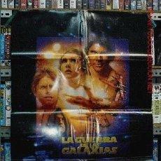 Cinéma: 4 POSTERS DE LA GUERRA DE LAS GALAXIAS ORIGINALES DE LA EDICION ESPECIAL. Lote 48093408