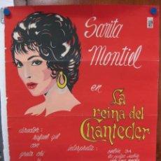 Cine: LA REINA DEL CHANTEDER. SARA MONTIEL. MEXICANO. Lote 27228136