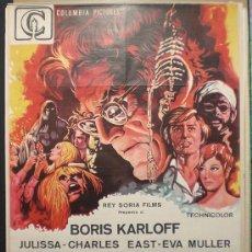 Cine: LA CAMARA DEL TERROR - 1973 - BORIS KARLOFF - POSTER ORIGINAL - ESTRENO. Lote 13809332