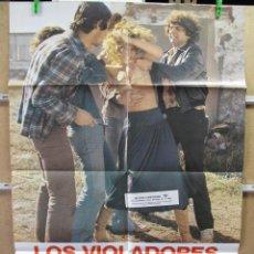 Cinema - LOS VIOLADORES DEL AMANECER - 12364945