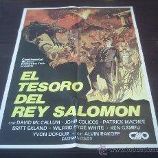 Cine: POSTER ORIGINAL SUDAMERICANO KING SOLOMON'S TREASURE EL TESORO DE SALOMÓN JOHN COLICOS A RAKOFF 1977. Lote 12666823