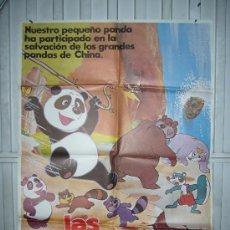 Cine: LAS AVENTURAS DE PANDA ANIMACION JAPONESA POSTER ORIGINAL YY. Lote 12913684