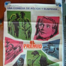 Cine: EL PREMIO - PAUL NEWMAN, ELKE SOMMER - OFSSET - AÑO 1978 - ILUST.: MAC. Lote 13553145