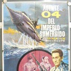 Cine: JR89 AGENTE 04 DEL IMPERIO SUMERGIDO ATRAGON HONDA TOHO SCI-FI ALVARO POSTER ORIGINAL ESTRENO 70X100. Lote 15198033
