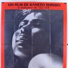 Cine: JW88 ONIBABA KANETO SHINDO POSTER ORIGINAL 120X160 FRANCES. Lote 15451766