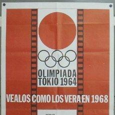 Cine: KH03 OLIMPIADA DE TOKIO 1964 POSTER ORIGINAL DE LA PELICULA OFICIAL DE LOS JUEGOS MEJICANO 70X94. Lote 34820169