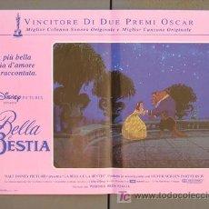 Cine: QD04 LA BELLA Y LA BESTIA WALT DISNEY SET DE 6 POSTERS ORIGINAL ITALIANO 47X68. Lote 16401374