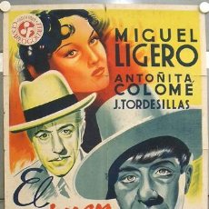 Cine: KW25 EL CRIMEN DE PEPE CONDE MIGUEL LIGERO ANTOÑITA COLOME POSTER ORIGINAL 70X100 ESTRENO LITOGRAFIA. Lote 17026015