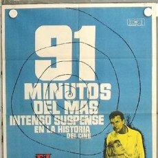 Cine: LN08 EL ULTIMO VIAJE PETER ROBERT STACK DOROTHY MALONE MAC POSTER ORIGINAL 70X100 ESTRENO. Lote 17661923
