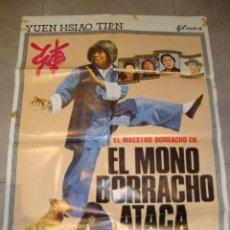 Cine: CARTEL DE KÁRATE DE LA PELÍCULA EL MONO BORRACHO ATACA OTRA VEZ. Lote 59187072