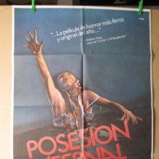Cine: POSESION INFERNAL EVIL DEAD. Lote 103290414
