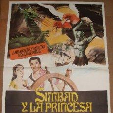 Cine: CARTEL ORIGINAL DE LA PELICULA SIMBAD Y LA PRINCESA. MEDIDAS 70X100 CM.. Lote 26002023