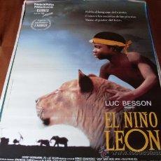Cine: EL NIÑO LEON - WÉRÉ WÉRÉ LIKING, SOULEYMAN KOLI, SALIF KEITA, MATHURIN SINZE. Lote 25416552