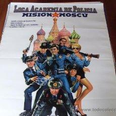 Cine: LOCA ACADEMIA DE POLICIA 7 MISION EN MOSCU - CHRISTOPHER LEE, RON PERLMAN, CLAIRE FORLANI. Lote 26587978
