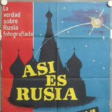Cine: MH94 ASI ES RUSIA DOCUMENTAL POSTER ORIGINAL ESTRENO 70X100 . Lote 19398310