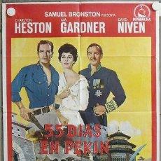 Cine: MI89 55 DIAS EN PEKIN CHARLTON HESTON AVA GARDNER NICHOLAS RAY POSTER ORIGINAL 70X100 ESTRENO. Lote 19435448