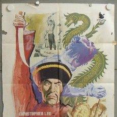 Cine: MK86 EL REGRESO DE FU MANCHU CHRISTOPHER LEE POSTER ORIGINAL 70X100 ESTRENO. Lote 19579191
