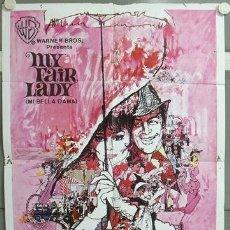 Cine: MO11 MY FAIR LADY AUDREY HEPBURN POSTER DE BOB PEAK ORIGINAL 70X100 ESTRENO A. Lote 19919061