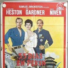 Cine: MO47 55 DIAS EN PEKIN CHARLTON HESTON AVA GARDNER NICHOLAS RAY POSTER ORIGINAL 70X100 ESTRENO. Lote 19927165