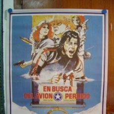 Cine: EN BUSCA DEL AVION PERDIDO, DONALD PLASENCE, GEORGE PEPPARD, AÑO 1982. Lote 20107584