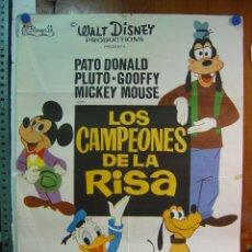 Cine: LOS CAMPEONES DE LA RISA - WALT DISNEY - AÑO 1974. Lote 20124389