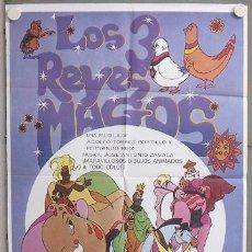 Cine: MU99 LOS 3 REYES MAGOS ANIMACION POSTER ORIGINAL 70X100 ESTRENO. Lote 20541511