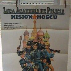 Cine: LOCA ACADEMIA DE POLICIA (MISION EN MOSCU), CARTEL DE CINE ORIGINAL 70X100 APROX (11). Lote 27084205