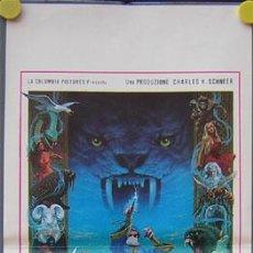 Cine: MY84 SIMBAD Y EL OJO DEL TIGRE RAY HARRYHAUSEN POSTER ORIGINAL ITALIANO 33X70. Lote 21923007
