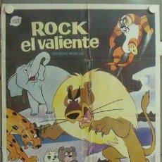 Cine: NA60 ROCK EL VALIENTE ANIMACION JAPONESA POSTER ORIGINAL 70X100 ESTRENO. Lote 22103874