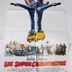 Cinema: CARTEL DE PELÍCULA LOS SUPERCAMORRISTAS 100 X 70 CM - PÓSTER CINE JACKIE CHAN ARTES MARCIALES. Lote 25175252