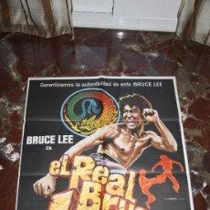 Cine: CARTEL CINE REAL BRUCE LEE, MAC, 1980 100X70. Lote 22979454