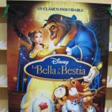 Cine: LA BELLA Y LA BESTIA. Lote 45495591